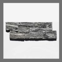 Granit Wandverblender Grau RS-W-015